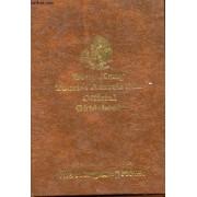 Aoa Hong Kong Guidebook - Official Guidebook