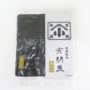 ≪のりの小浅≫有明産 金 寿司