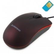 ZS1000 - оптична мишка с GSM подслушвател