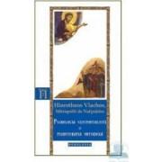 Psihologia existentialista si psihoterapia ortodoxa - Hierotheos Vlachos