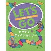 Let's Go Picture Dictionary: English-Japanese Edition: Picture Dictionary by R. Nakata
