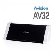 Avision AV32 - scanner documente A4