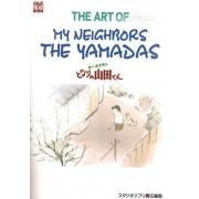 Ghibli The Art Of My Neighbors The Yamadas