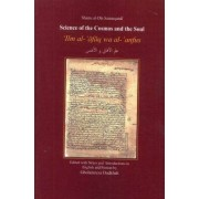 Shams al-Din Samarqandi / Science of the Cosmos and the Soul by G. Dadkhah