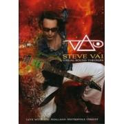 Steve Vai - Visual Sound Theories (DVD)
