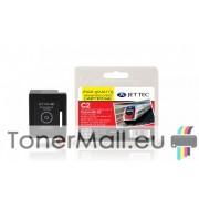 Съвместима мастилена касета Canon BC-02 Black