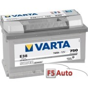 Acumulator VARTA Silver Dynamic 74AH