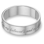"I am Beloved's and My Beloved is Mine"" Wedding Band, 14K White Gold"