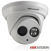 Camera supraveghere analogica Hikvision DS-2CE56C2P-IT1