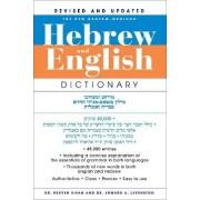 The New Bantam-Megiddo Hebrew and English Dictionary by Dr Sivan Reuven
