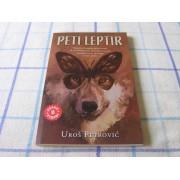 PETI-LEPTIR-Uros-Petrovic