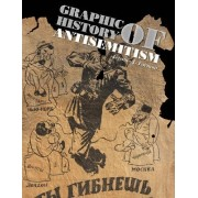 Graphic History of Antisemitism by Jerome J. Forman