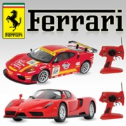 Ultimate R/C Ferrari