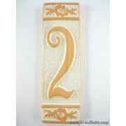 Numero civico ceramica con fiore bianco nfb2