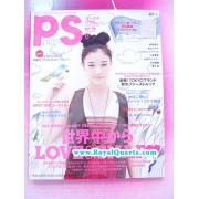 Pretty Style (PS) August 2008 - Aoi Yu