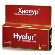 Хиалур - хиалуронова киселина