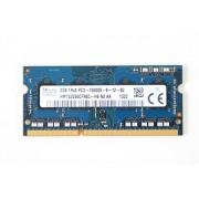 Lenovo Memory/2GB PC3-10600 DDR3-1333 **New Retail**, FRU55Y3716 (**New Retail**)