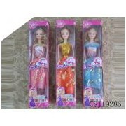 Lovely Doll barbie baba