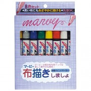 8 color A set basic colors help to draw mer B cloth (japan import)