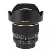 Samyang 14mm F2.8 Sony