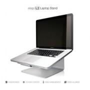 Elago L2 STAND - дизайнерска алуминиева поставка за MacBook и преносими компютри (сребриста)