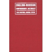 English-Russian Comprehensive Dictionary by O.P. Benyuch