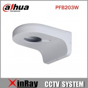 Dahua Bracket PFB203W for Dahua IP Camera Waterproof Wall Mount Bracket suit for IPC-HDW4431C-A Dome CCTV Camera DH-PFB203W
