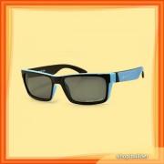 Arctica S-1007 A Junior Sonnenbrille
