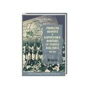 """""""Problema aromână"""" în raporturile României cu statele balcanice (1903-1913)."""
