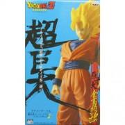 Dragon Ball Z prefabricado Super Size Soft Vinyl Figura 2 (jap?n importaci?n)