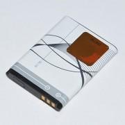 Nokia BL-5B Original Battery