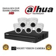 Dahua DH-XVR4108HS 8CH Compact DVR 1Pcs + Dahua DH-HAC-HDW1100RP Dome Camera 5Pcs Combo Kit.