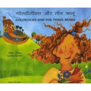 Clynes, K: Goldilocks And The Three Bears In Hindi And Engli