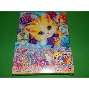 Lisa Frank Puzzle Keeper Includes 3 Puzzles 3 Protective Sheets and 16 Stickers