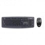 Tastatura+ PS/2 crni miš KM-110X PS/2 YU