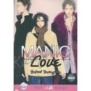 Manic Love (yaoi) by Satomi Yamagata