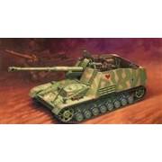 Tun Anti-Tanc Sd. Kfz.164 Nashorn