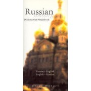 Russian-English/English-Russian Dictionary and Phrasebook by Erika Haber