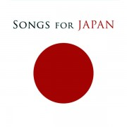 Artisti Diversi - Songs for Japan (0886979050426) (2 CD)