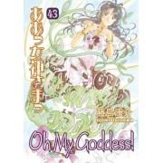 Oh My Goddess!: Volume 43 by Kosuke Fujishima