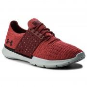 Обувки UNDER ARMOUR - Ua Speedform Slingwrap 1295724-963 Mnr/Ocg/Blk