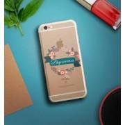 """Именной чехол для iPhone """"Цветы"""" прозрачный"""