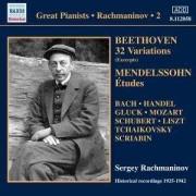 S. Rachmaninov - Piano Solo Rec. Vol.2: Vict (0636943205877) (1 CD)