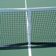 Колан за тенис мрежa