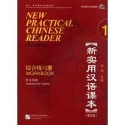 New Practical Chinese Reader vol.1 - Workbook by Xun Liu