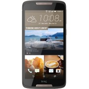 HTC Desire 828 Dual Sim (Dark Grey, 16 GB)(2 GB RAM)