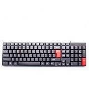 Enter E-KB501U Wired Keyboard