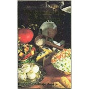 Hare Krishna Book of Vegetarian Cooking by Adiraja Dasa