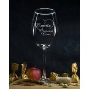 """Именной бокал для вина """"Любимой жене"""""""