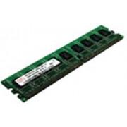 Lenovo 0B47377 4GB DDR3 1600MHz ECC geheugenmodule